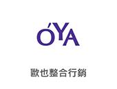 最值得信賴的店面設計, 商業空間設計, 專業團隊施工搭建如期交付 - O'YA歐也空間設計整合行銷